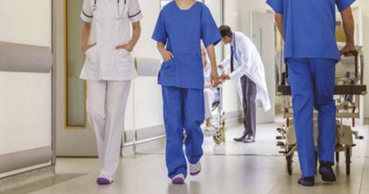 وزارة الصحة تؤجل مباراة ولوج المعاهد العليا للمهن التمريضية وتقنيات الصحة