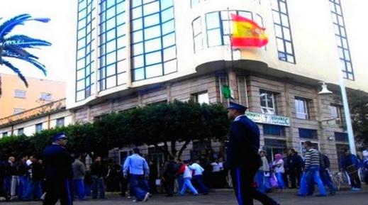 افتتاح مركز لاستقبال طلبات الفيزا الإسبانية بمكان ضيق وسط حي سكني يثير غضب الساكنة