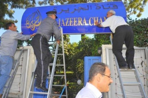 قناة الجزيرة تعود الى المغرب رسميا.. ومفاوضات جارية مع المنار والميادين