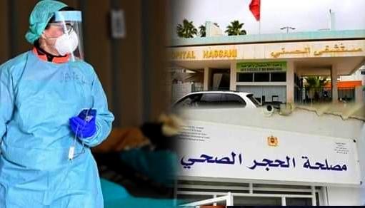 بسبب ارتفاع عدد الحالات.. تحويل جناح جراحة العظام بمستشفى الحسني إلى مصلحة لاستقبال المصابين بكورونا