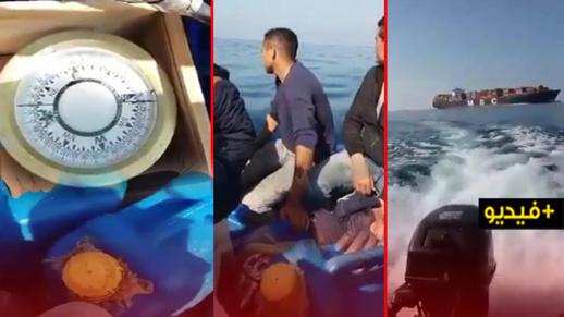 شاهدوا.. شباب من الحسيمة يوثقون مغامرة الهجرة السرية صوب الفردوس الأوروبي