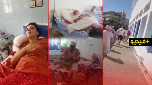 شاهدوا.. مرضى مصابون بكورونا يتلقون علاجهم في ظروف مزرية داخل مستشفى ابن باجة