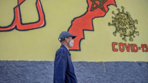 """بهدف إدارة أزمة كورونا.. المغرب يتجه نحو إحداث """"غرفة الحرب"""""""