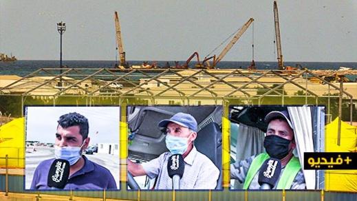 """شاهدوا.. سلطات الناظور تعزل العاملين بميناء """"بويافار"""" لمنع انتشار فيروس كورونا بالمنطقة"""