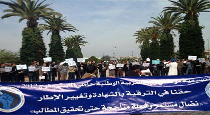 أساتذة التعليم الحاصلين على ماستر 2012 ينظمون اضرابا أمام الوزارة بالرباط احتجاجا على القرار الوزاري
