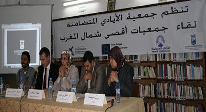 المشاركة المدنية والعمل الجمعوي ودورهما في التنمية عنوان لقاء في مرتيل