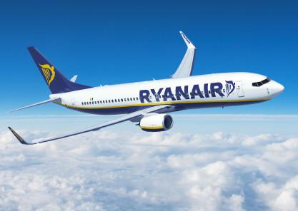 """رحلات في اتجاه المغرب على متن طائرات شركة """"ريان إير"""" بـ50 درهما فقط"""