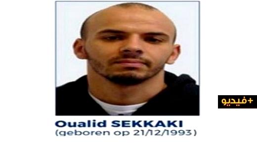 """بعد فراره على خطى شقيقه من السجن.. شرطة بلجيكا تتمكن من اعتقال أخ """"ملك الهروب"""" الريفي وليد السكاكي"""