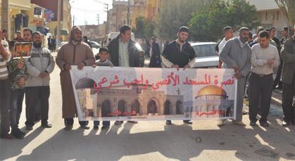 العدل والاحسان بزايو في وقفة تضامنية لنصرة الشعب الفلسطيني