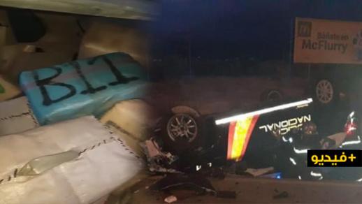 شاهدوا.. شرطي يفقد ذراعه في حادث مروع أثناء مطاردته سيارة لتجار المخدرات