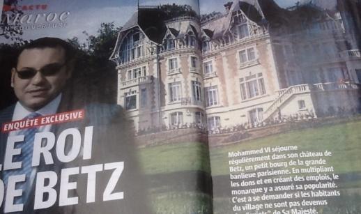معطيات غير مسبوقة عن إقامة الملك محمد السادس ببيتز الفرنسية