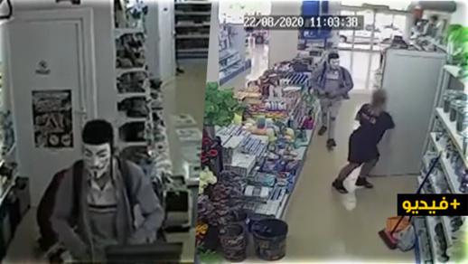 شاهدوا.. اعتقال لص مغربي ببرشلونة استعمل مسدسا بلاستيكا للسطو على محل تجاري