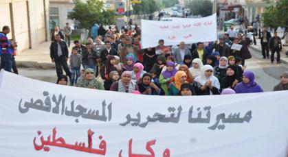 العدل والإحسان بزايو تحتفل بانتصار المقاومة بغزة في مسيرة احتفالية