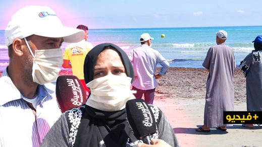 ربورتاج.. عائلة كزاوية تبكي فقدان إبنها في شاطئ بوقانا بالناظور والوقاية المدنية تتعبأ للبحث عن جثته