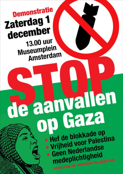 مظاهرة بأمستردام من أجل فلسطين لوقف الحصار عنها من قبل الكيان الصهيوني الغاشم