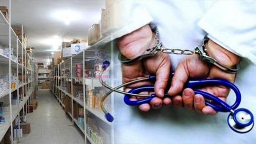 اعتقال أطباء وممرضين ينشطون داخل شبكة لسرقة وتهريب الأدوية من المستشفى الجامعي وبيعها للمصحات