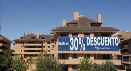 """الحكومة المغربية تحذر""""أثرياءها"""" من شراء عقارات باسبانيا"""