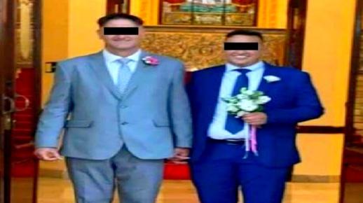 """زواج """"مثلي"""" مغربي بصديقه الإسباني  في سبتة يثير ضجة على مواقع التواصل"""