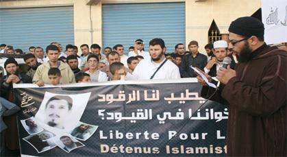 اللجنة المشتركة للدفاع عن المعتقلين الإسلاميين تعتزم تنظيم وقفة احتجاجية أمام مسجد التقوى بالناظور