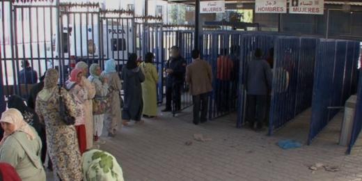 """استمرار إغلاق الحدود بين الناظور ومليلية يدفع ممتهنات التهريب إلى بيع أثاث منزلهن ولـ """"الحريك"""""""