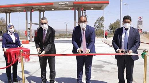 """""""أطلانتيس"""".. طوطال المغرب تفتتح أول محطة في المغرب تعتمد مفهوم """"موبيليتي"""""""