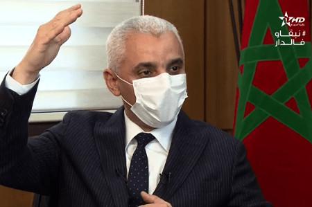 """بسبب تفشّي كورونا.. وزير الصحة يعفي مندوب الوزارة بالقنيطرة و""""يستبعد"""" المديرة الجهوية للصحة في مراكش"""