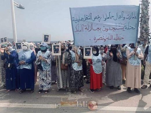 سلطات الناظور تمنع وقفة احتجاجية للعمال حاملي رخص الشغل بمليلية