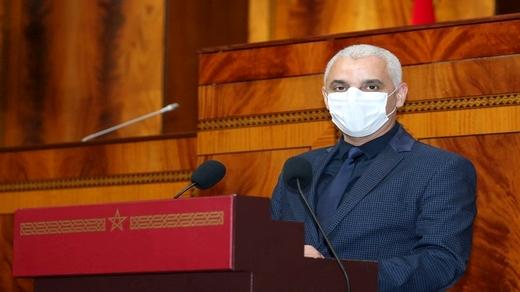 وزير الصحة: تم إعفاء 59 مسؤولا خلال الجائحة وخصصنا 40 مليار لتحفيز الأطر الطبية والمهنيين