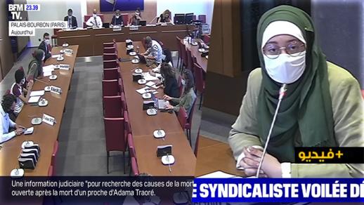 عنصرية .. نواب برلمانيون فرنسيون يغادرون اجتماعا رفضا لوجود طالبة مغربية محجبة