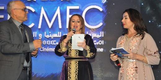 """الناظور تحتضن الدورة التاسعة لـ""""المهرجان الدولي لسينما الذاكرة المشتركة"""" ابتداء من هذا التاريخ"""