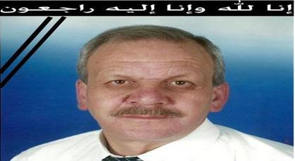 محمد بودرا يعزي عائلة احمد أمغار