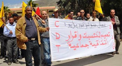 الفرع المحلي للكنفدرالية الديمقرطية للشغل فرع زايو يعتزم تنظيم تجتمع احتجاجي