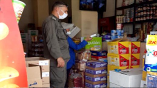 الحسيمة.. لجنة مختلطة لمراقبة جودة وسلامة المواد الغذائية