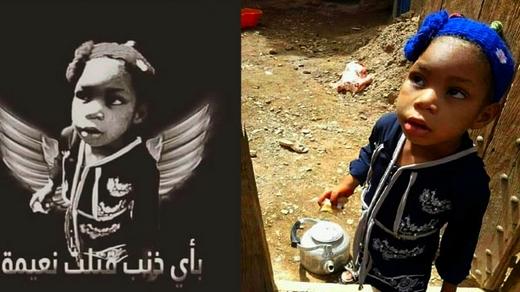 وزارة حقوق الإنسان تتدخل على خط الجرائم المسجلة في حق الاطفال بالمغرب