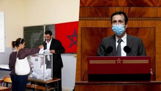 وزير الاقتصاد والمالية: الحكومة تعتزم تخصيص 150 مليار سنتيم لتنظيم انتخابات 2021