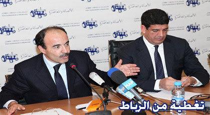 الأصالة والمعاصرة قرر رفع دعوى قضائية ضد رئيس الحكومة
