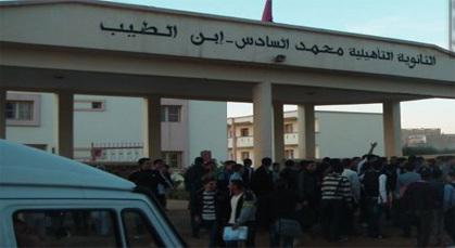 تنفيد وقفة احتجاجية من طرف أساتدة ثانوية محمد السادس التأهيلية بنيابة الدريوش