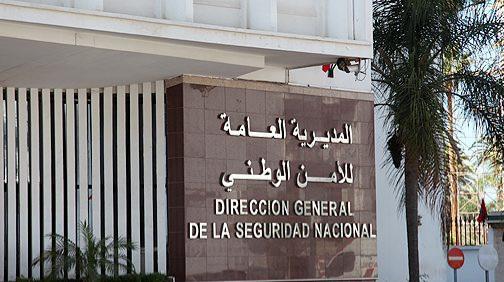 التحقيق مع شرطي وعد شخصا بتوظيف شقيقه مقابل منحه 20 الف درهم