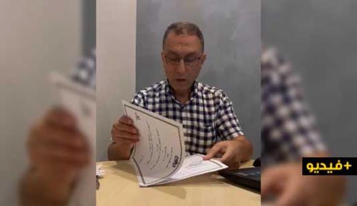 رئيس جمعية الياسمين لرعاية الطفولة بالناظور يوضح مجموعة من الملفات المرتبطة بعمل الجمعية