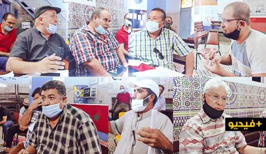 الاتحاد المغربي للشغل يعقد لقاء لتدارس مشاكل الشغيلة بمجموعة من القطاعات بالناظور