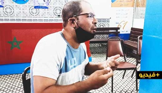 شاهدوا.. أحد العمال العرضيين ببلدية الناظور ينفجر في لقاء نقابي بسبب وضعيتهم الاجتماعية المزرية والمتدهورة