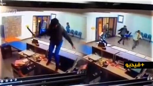 عصابة مسلحة تقوم بعملية سطو على وكالة بنكية ببركان