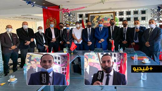 تأسيس فرع إقليمي لجمعية أوفياء العرش بالناظور وانتخاب المرزوكي رئيسا إقليميا للفرع