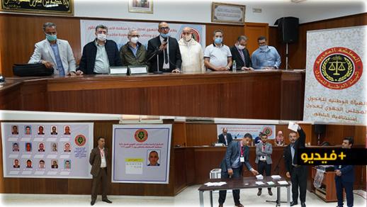 انتخاب الاستاذ حسين الدندي رئيسا للمكتب الجهوي للعدول بالدائرة الاستئنافية بالناظور