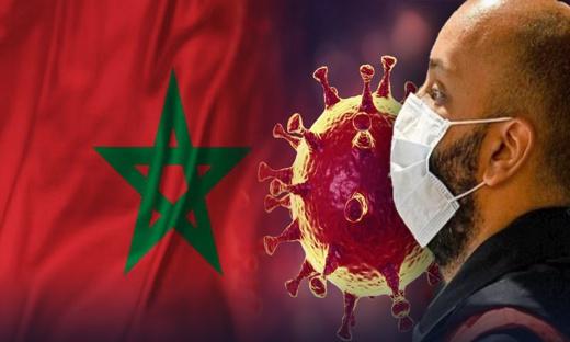 منها 97 في الجهة الشرقية.. التوزيع الجغرافي لإصابات كورونا في المغرب خلال الـ24 ساعة الماضية