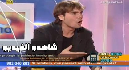 هذه الحلقة تسببت في تغريم قناة اسبانية 16 مليون سنتيم لشتم ضيفٍ لمهاجرةً مغربية