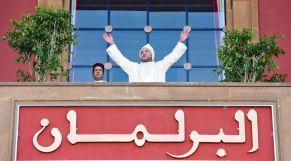 """الملك محمد السادس يخاطب نواب الأمة """"عن بعد"""" في افتتاح الدورة الخريفية للبرلمان"""