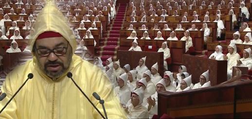 هؤلاء هم من سمح لهم بحضور الخطاب الملكي لافتتاح السنة التشريعية من داخل البرلمان