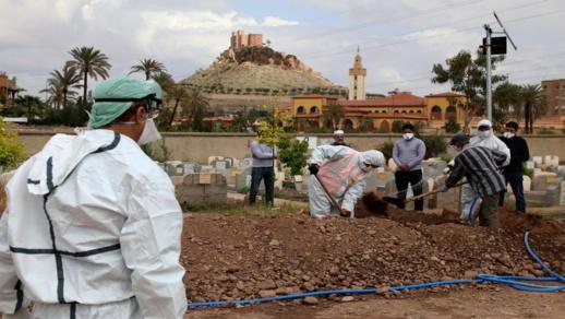 كورونا المغرب.. وزارة الصحة تتجه نحو مراجعة بروتوكول دفن ضحايا الفيروس التاجي