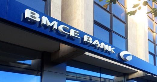 """""""البنك المغربي للتجارة الخارجية"""" و""""أكوا باور المغرب"""" تفوزان بالجائزة العربية للمسؤولية الاجتماعية للمؤسسات"""